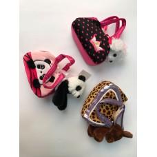 Животные в сумке